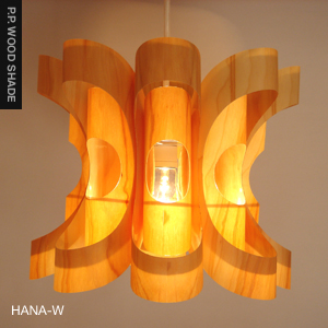 P.P. WOOD SHADE |HANA-W