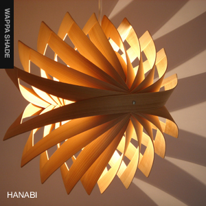 WAPPA SHADE | HANABI