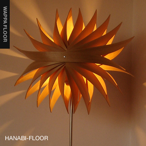 WAPPA FLOOR | HANABI-FLOOR