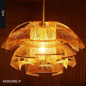 SEN | HOKORE-P