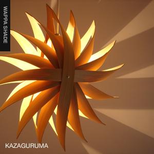 WAPPA SHADE | KAZAGURUMA