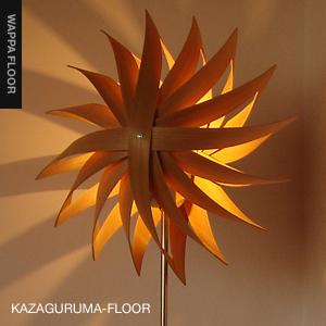 WAPPA FLOOR | KAZAGURUMA-FLOOR