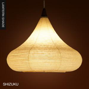 LANTERN SHADE | SHIZUKU