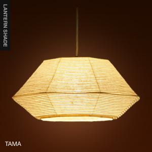 LANTERN SHADE | TAMA
